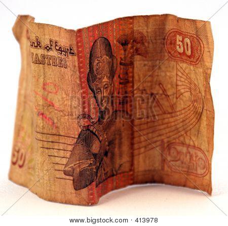 Arabic Money 1