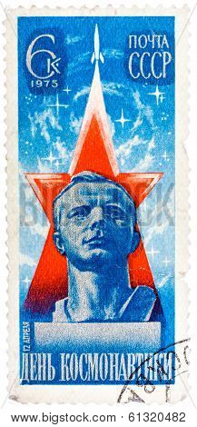 Stamp Printed In Ussr Shows Yuri A. Gagarin By L. Kerbel, Cosmonauts Day