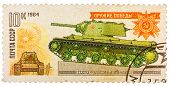 Stamp Printed In The Ussr Shows A Soviet Wwii Era Klim Voroshilov Kv Tank