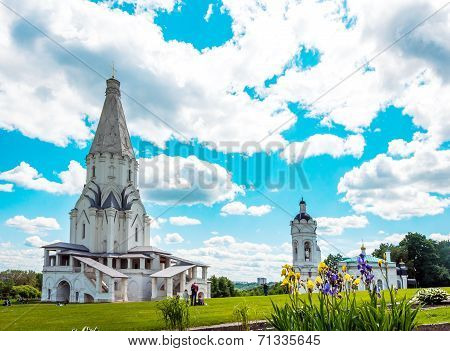Russia. Church Of The Ascension And St. George's Bell Tower In Moscow