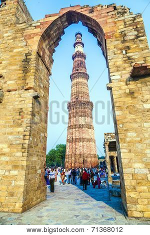 Qutub Minar Tower Or Qutb Minar, The Tallest Brick Minaret In The World , Delhi India.