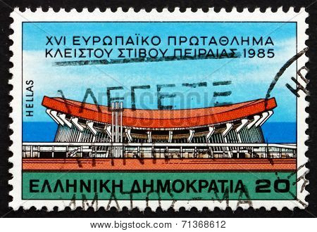 Postage Stamp Greece 1985 The Peace And Friendship Stadium