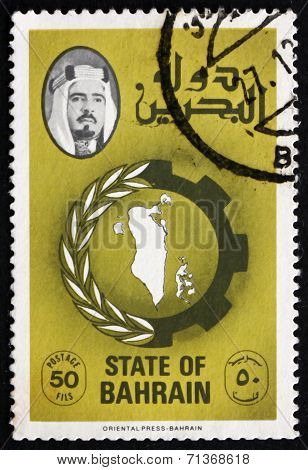 Postage Stamp Bahrain 1979 Map Of Bahrain