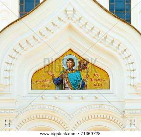 Fresco Above Entrance In Alexander Nevsky Cathedral, An Orthodox Cathedral Church In The Tallinn Old