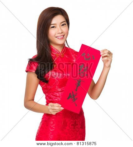 Chinese woman hold with Fai Chun, phrase meaning is dreams come true