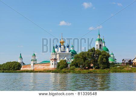View of Spaso-Yakovlevsky Monastery