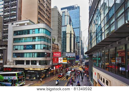 HONG KONG - DECEMBER 11, 2014: Hong Kong Special Administrative Region. On a narrow street of the old Hong Kong is the daily life