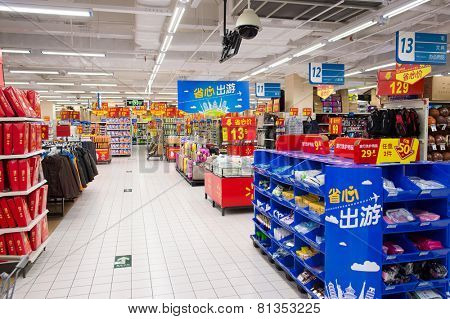 SHENZHEN, CHINA - JAN 22: Walmart shopping center interior in ShenZhen on January 22, 2015. Wal-Mart Stores is an American multinational retail corporation