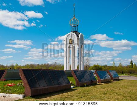 The monument in the town of Bor Meat in the Novgorod region