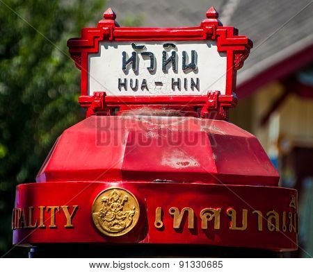 Hua Hin Railway Station, Thailand.