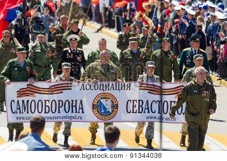 Sevastopol, Sevastopol, Crimea - May 9, 2015: Parade In Honor Of The 70Th Anniversary Of Victory Day