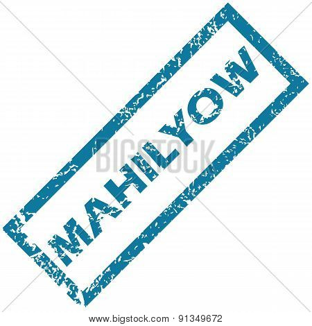 Mahilyow rubber stamp