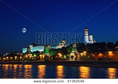 Moscow city Kremlin at night, Russia