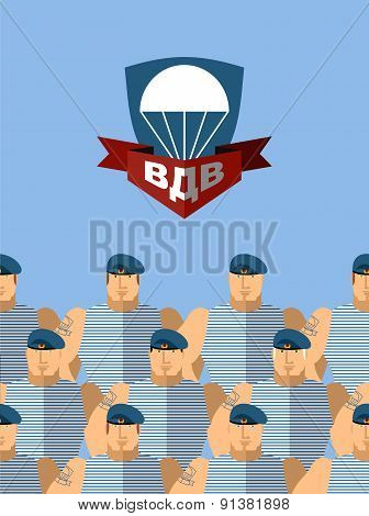 2 August. Day Of AIRBORNE FORCES. Russian military holiday. Translation of Russian language: