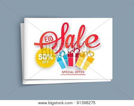 Stylish Eid sale sticker, tag or sale template with 50% discount offer and gift boxes for Muslim community festival Eid Mubarak celebrations.