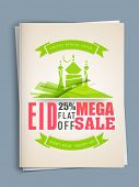 picture of eid al adha  - Eid sale template or flyer presentation decorated with mosque - JPG
