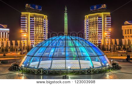 Almaty - Monument Of Independence Of Kazakhstan