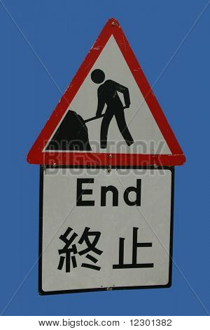 bilingual Roadworks sign in English and Chinese