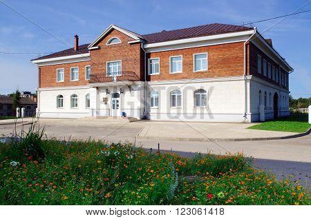 Staritsa, Tver region, Russia - august 13, 2012, Building regional museum, Staritsa