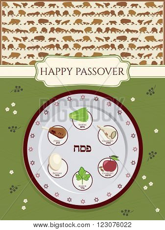 Passover Greeting card design vector template. Jewish Spring holiday greeting card / poster. Matzo pattern background, traditional Passover Seder Table treats. Layered editable