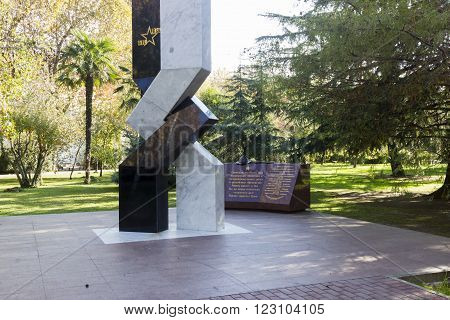 SOCHI, RUSSIA - November 06, 2015: The Afghan knot - a monument is devoted to the Soviet soldiers who have died in at execution of an international debt in the republic Afghanistan. Sochi, Russia