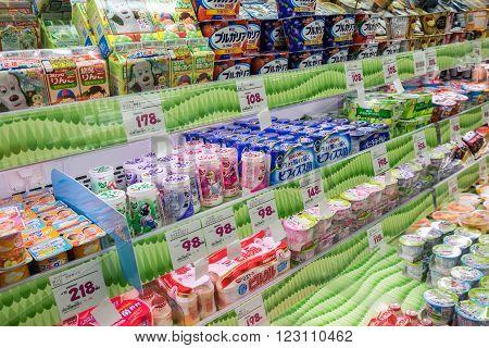 KUWANA, JAPAN - NOVEMER 19, 2015: Dairy products for sale in