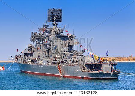 Sevastopol, Crimea - May 7, 2014:
