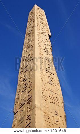 Obelisk At Karnak Temple