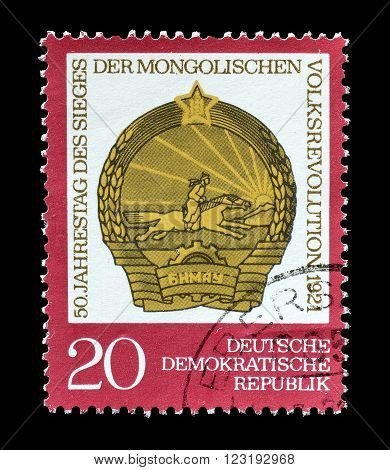 GERMAN DEMOCRATIC REPUBLIC - CIRCA 1971 : Cancelled postage stamp printed by German Democratic Republic, that shows Coat of arms.