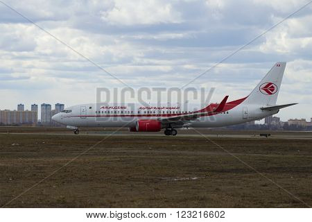 MOSCOW, RUSSIA - APRIL 15, 2015: The Boeing 737-800 (7T-VKA) Air Alg?rie after landing at Sheremetyevo airport