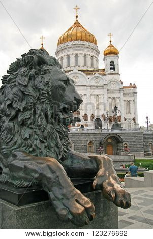 Moscow, Russia - July 26, 2007: The Bronze Sculpture Of A Lion Is A Part Of The Monument To Russian
