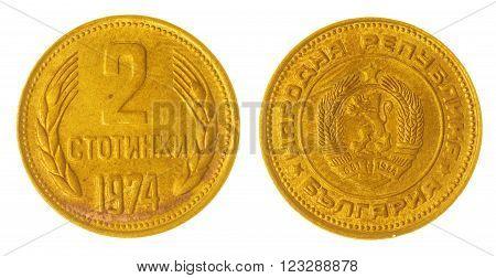Bronze 2 stotinki 1974 coin isolated on white background, Bulgaria