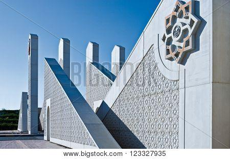Hamas, Bahrain - December 12 2006: The monumental entrance of the University of Bahrain.