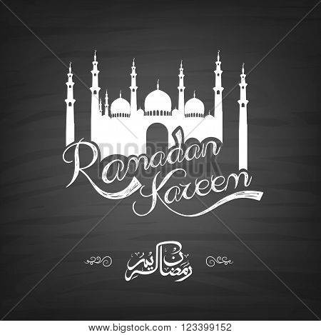 Illustration of Silhouette background mosque with black artistic pattern