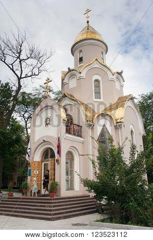 Vladivostok, Russia - Circa August 2012: Russian Orthodox Chapel In Vladivostok,  Russia