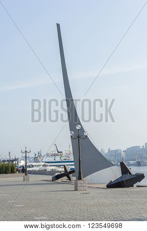 Vladivostok, Russia - Circa October 2006: Stella Obelisk Monument At Seawalk In Vladivostok,  Russia