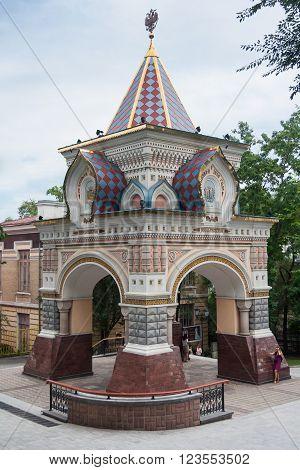 Vladivostok, Russia - Circa August 2012: Nikolai's Triumphal Arch In Vladivostok,  Russia