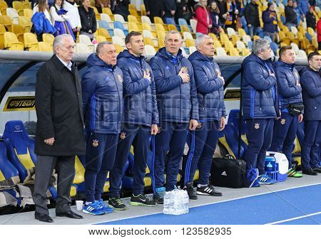 Friendly Match Ukraine Vs Wales In Kyiv, Ukraine