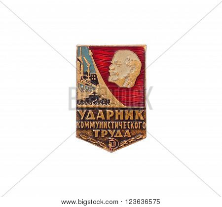 Old lapel badge