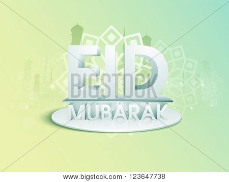 Glossy 3D text Eid Mubarak on shiny background for Holy Festival of Muslim Community celebration.