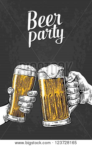 Two hands holding beer glasses mug. Hand drawn design element. Vintage vector engraving illustration for web poster invitation to beer party. Isolated on white background.