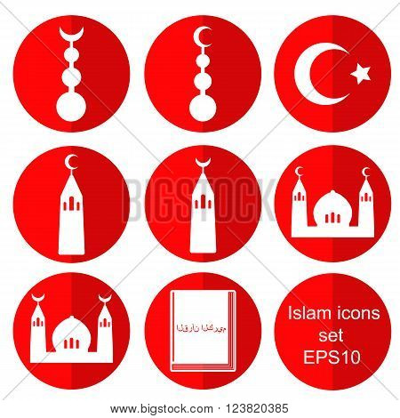 Islam flat design  icons set vector illustration