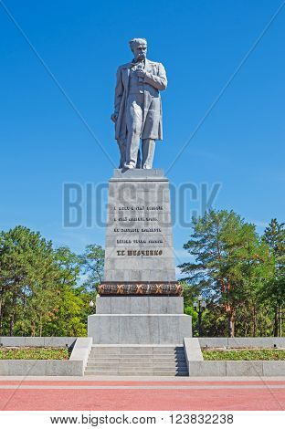 Dnepropetrovsk Ukraine - August 22 2015: Taras Shevchenko monument Ukrainian poet writer public and political figure as well as folklorist and ethnographer known for as a painter and an illustrator