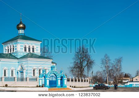 Korma, Belarus - March 15, 2016: St. John the Korma convent church in Korma Village, Dobrush District, Belarus. Famous Orthodox Church.