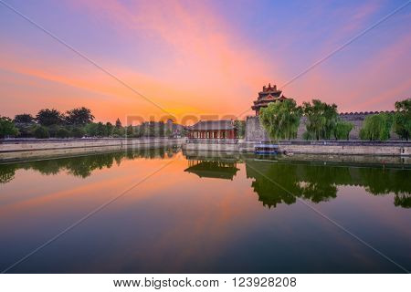 Beijing, China forbidden city outer moat