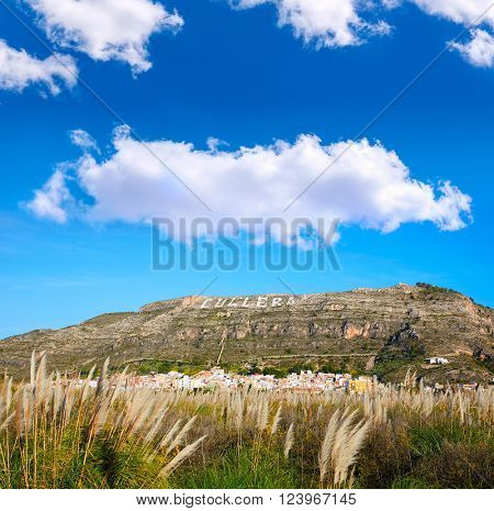 Cullera mountain with white sign writted on Valencia of Spain, sign non copyrighted