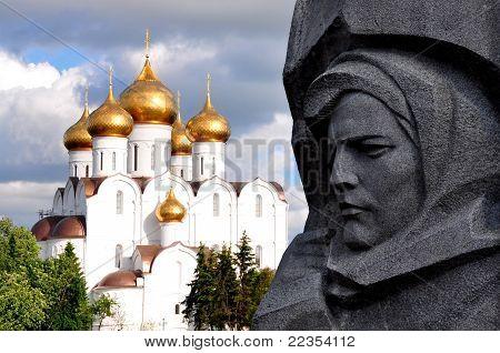 Assumption Cathedral - Yaroslavl
