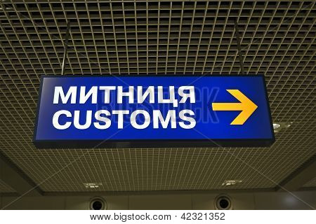 Customs As Blue Signboard On Ukrainian Language, Travel
