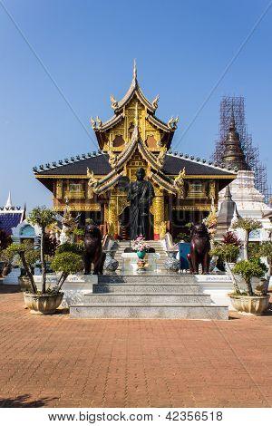 Khuba Htuang Statue In Wat Banden,chiangmai Thailand