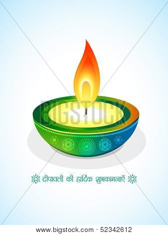 stylish diwali ki hardik shubh kamnaye(translation: diwali good wishes) creative vector diya design